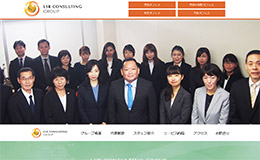 LSR CONSULTING GROUP様